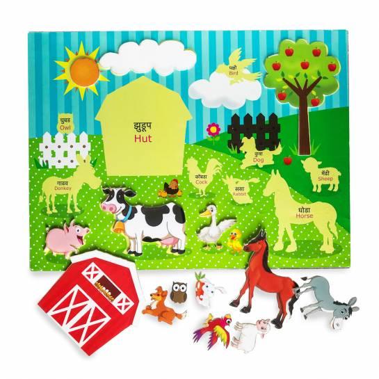 Animal Farm Magnetic Board - Marathi