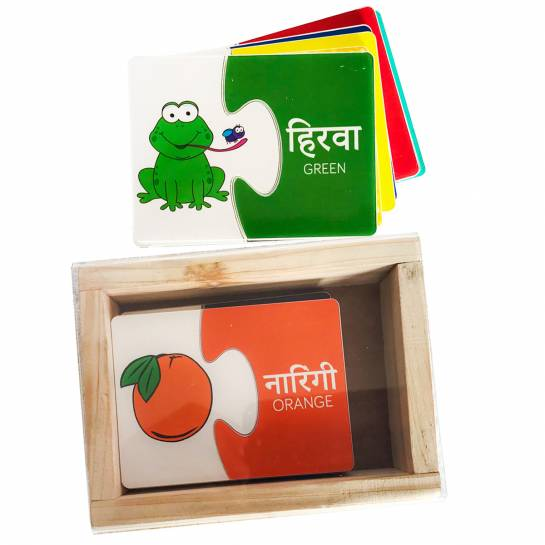 Match the Color - Puzzle in Marathi
