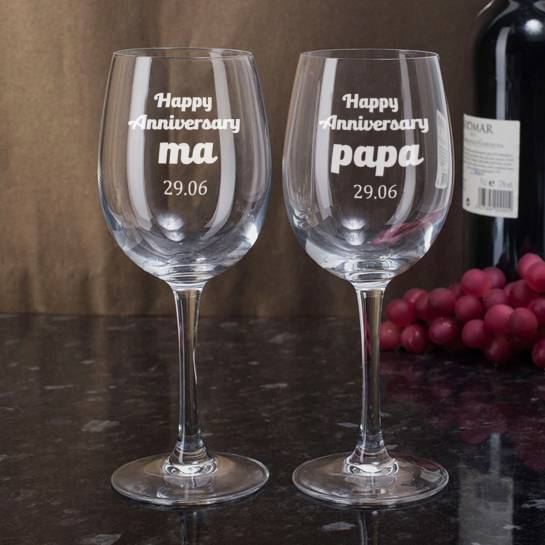 Engraved Wine Glasses for Parents Anniversary