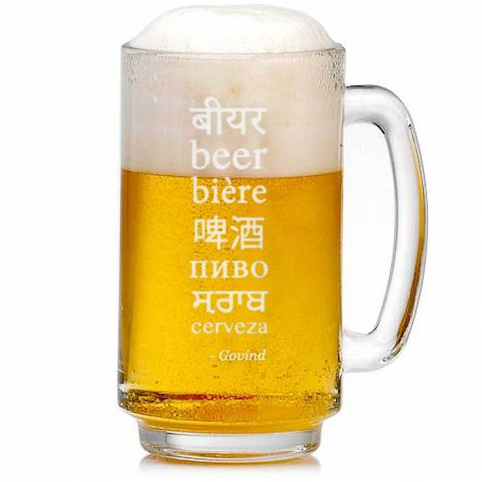 Beer Mug - French Russian Spanish - Personalised with Name