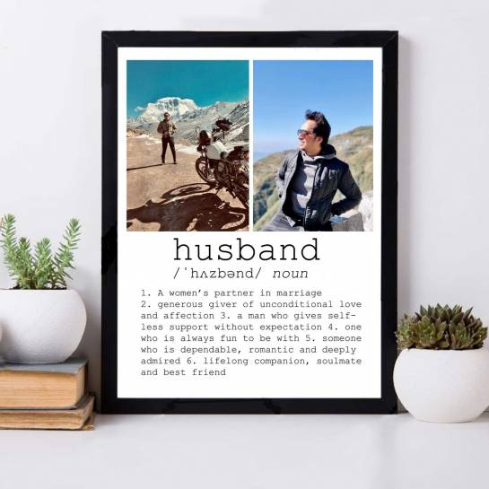 Husband Dictionary Style Collage Frame