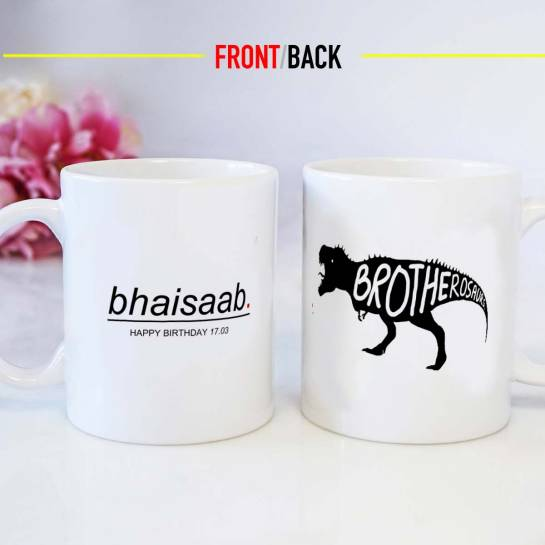 Bhaisaab coffee mug for brother