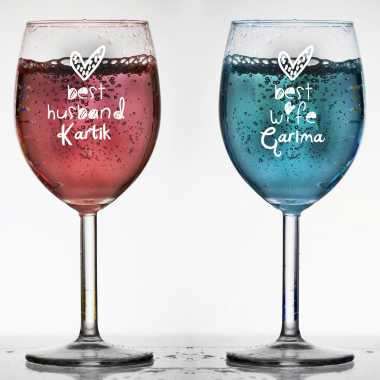 Wine Glass Set for Husband Wife