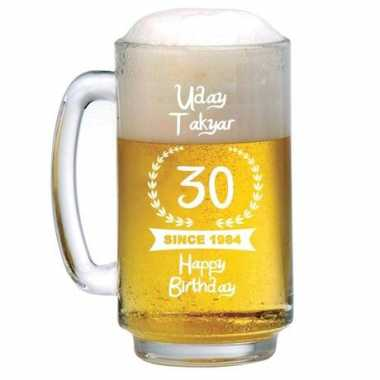Birthday Beer Mug with Name