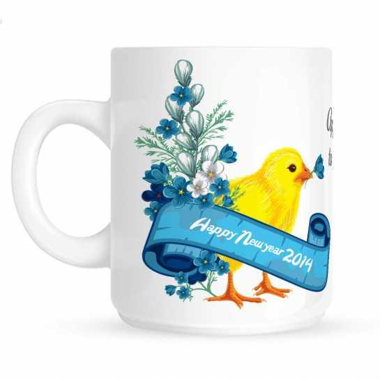 Happy New Year 2014 - Mug