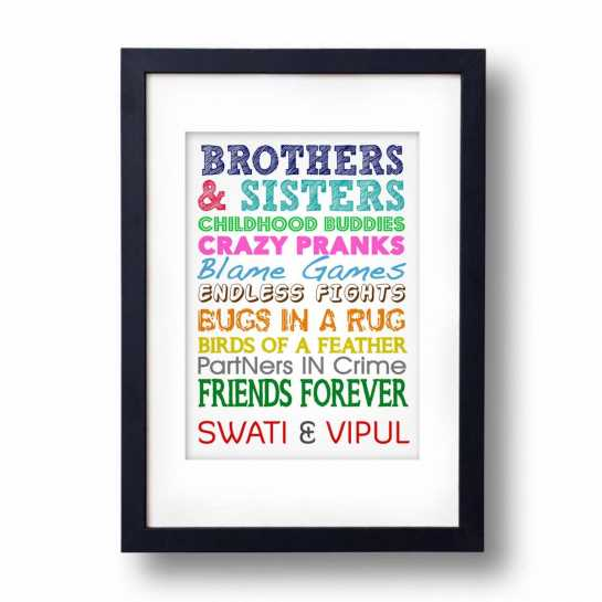 Buy Brother Sister Personalized Frame Online Dezainscom