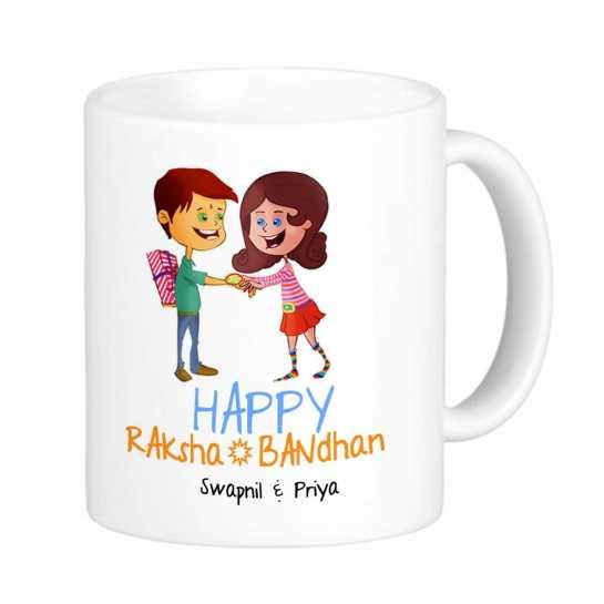 Rakshabandhan - Mug