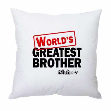 Personalized Cushion for Greatest Brother
