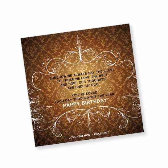 Birthday Magnet - Brown Pattern