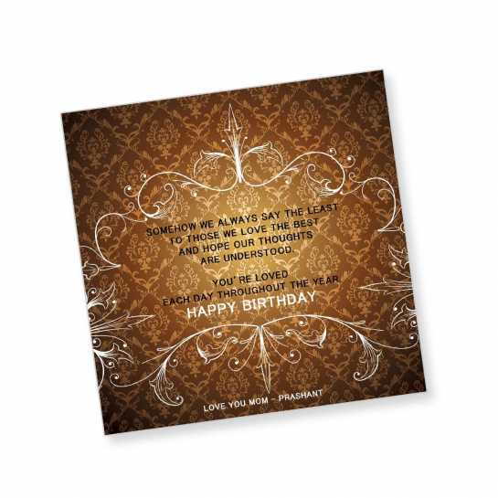 Birthday Magnet - Brown Pattern