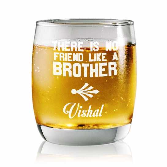 No Friend Like Brother - Rock Glasses