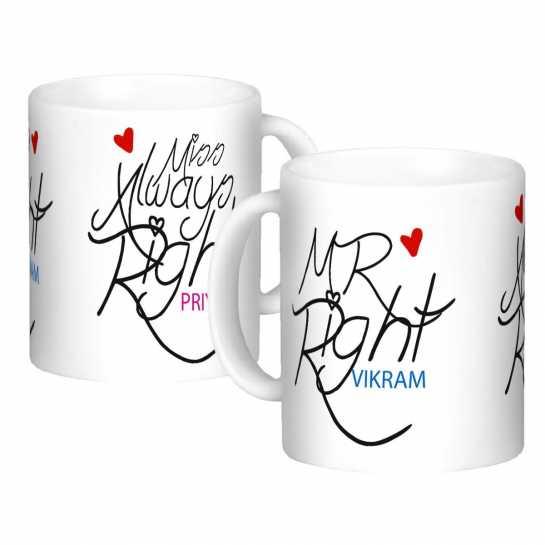 Personalized Mug for Couple - 75
